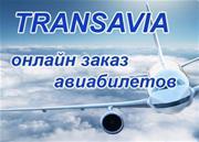 Трансавиа авиабилеты туризм визы