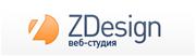 ZDesign.kz, создание сайтов, продвижение сайтов