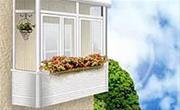 Компания «Балкон»