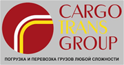 Cargo Trans Group, Карго Транс Групп