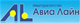 Авиа-Лайн, ТОО