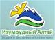 Изумрудный Алтай