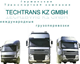 Techtrans KZ GmdH, филиал