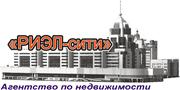 РиЭл Сити, ТОО, агентство недвижимости