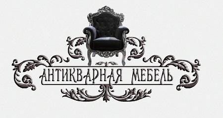 Салон Антикварной Мебели, антиквариат